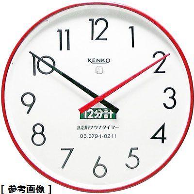 TKG (Total Kitchen Goods) サウナタイマー12分計KENKO(50Hz) VTI2801【納期目安:1週間】