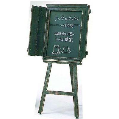 ヤマコー アージュ扉付サインボード((チョークタイプ)) ZSI59