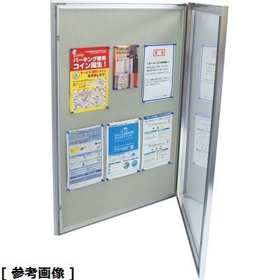 シンエイ メッセージボックス(B2判(平角型ピンナップ仕様)) ZMT1002