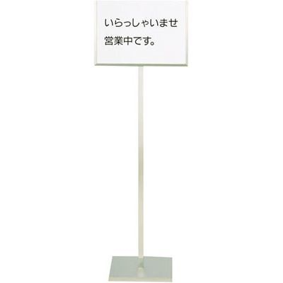 TKG (Total Kitchen Goods) SA18-8メッセージスタンドA型(A) PMT50010