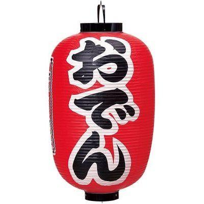 カドキ ビニール提灯印刷15号長型おでん(b302) YTY05005