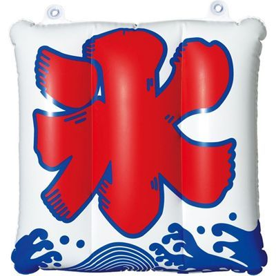 送料無料 イガラシ アウトレット☆送料無料 送料無料 激安 お買い得 キ゛フト エアサインボート氷 FEA0101 VAL-010