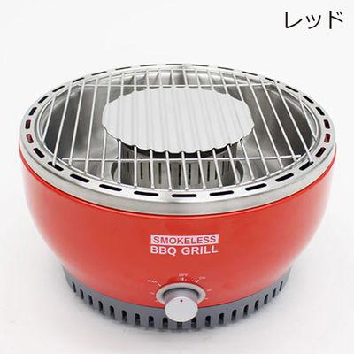 ヒロ・コーポレーション スモークレス バーベキューグリル HE-SBG001-RD