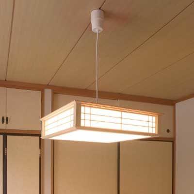オーム電機 天然木使用LED和風ペンダント 8畳用電球色 LT-W30L8K-K