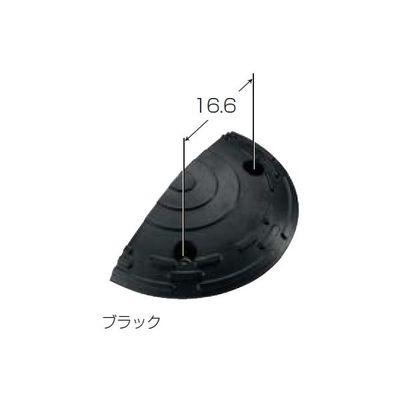 リッチェル ハンプ コーナー5 ブラック 【4個セット】 4973655408919