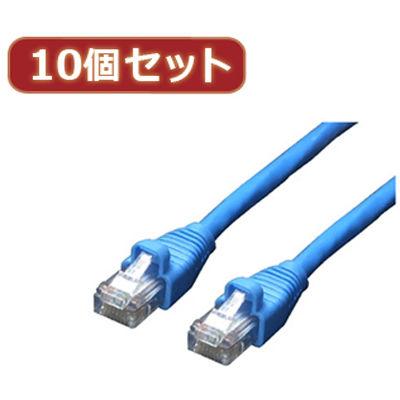 変換名人 【10個セット】 LANケーブル CAT6 10.0m LAN6-CA1000X10