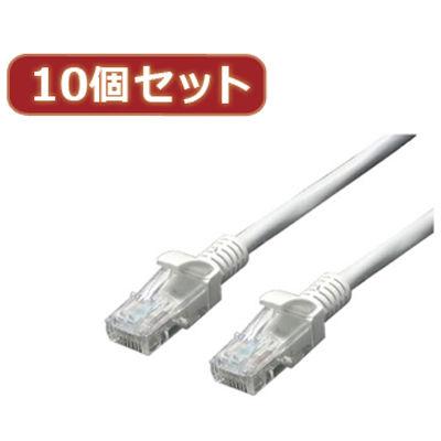 変換名人 【10個セット】 LANケーブル CAT5 15.0m LAN5-CA1500X10