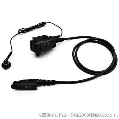 ゴールデンダンス 阿吽E-L/I アイコム トランシーバー IC-4110対応 GD-AE250-I
