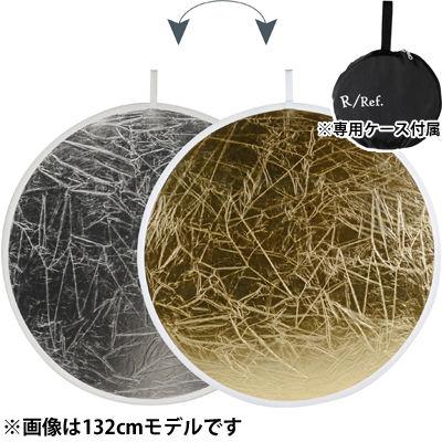 ケンコー・トキナー レフ板 Rレフシリーズ (銀/金、132cm) KRR-S/G132