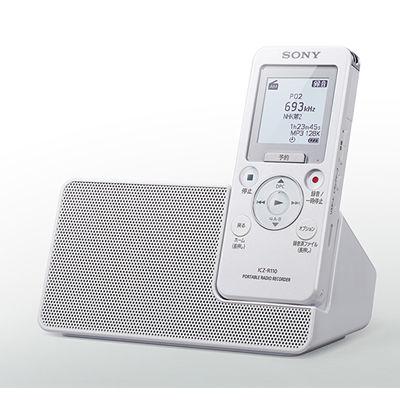 ソニー ポータブルラジオレコーダー ICZ-R110