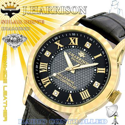 ジョン・ハリソン 4石天然ダイヤモンド付・ソーラー電波時計 JH-085MGB
