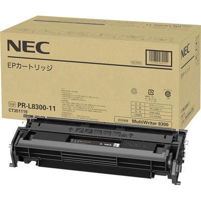 NEC PR-L8300-11 トナー(6,000枚) NE-EPL8300-11J【納期目安:1週間】