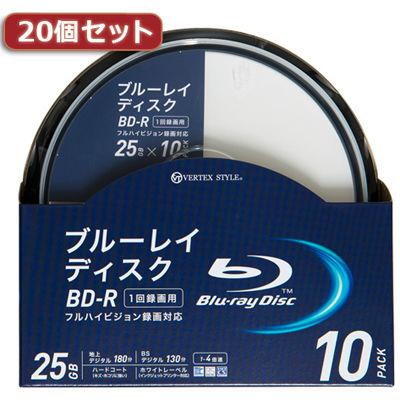 VERTEX 【20個セット】 BD-R 1-4倍速 1回録画用 10枚スピンドルケース BDR-25SP10V4X20