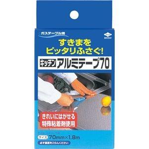 その他 東洋アルミ 東洋 キッチンアルミテープ 70 × 5 点セット ds-2001738