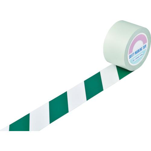 トラスコ中山 緑十字 ガードテープ(ラインテープ) 白/緑(トラ柄) 75mm幅×100m 148104