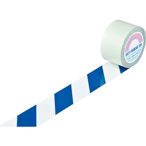 トラスコ中山 緑十字 ガードテープ(ラインテープ) 白/青(トラ柄) 75mm幅×20m 148125