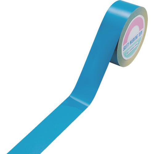 トラスコ中山 緑十字 ガードテープ(ラインテープ) 青 50mm幅×100m 再剥離タイプ 149035