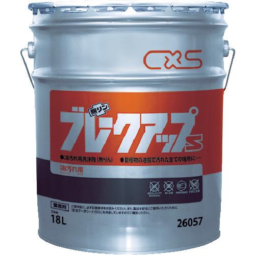 トラスコ中山 シーバイエス 洗浄剤 ブレークアップS 18L 26057
