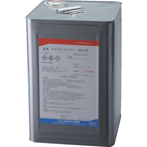 トラスコ中山 ルビロン 拭き取り剤 床材用 14kg 2RTF014