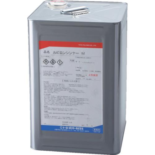 トラスコ中山 ルビロン 拭き取り剤 洗浄用 14kg 2RTM014