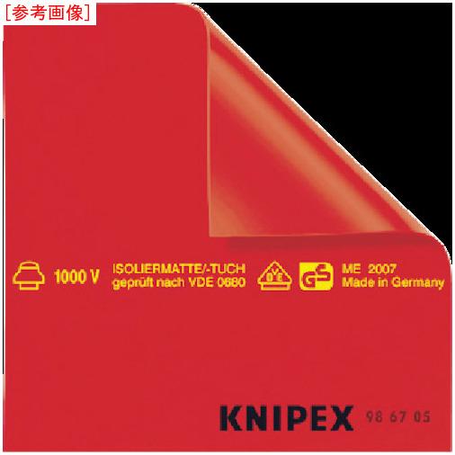 トラスコ中山 KNIPEX 絶縁シート 10000×1000mm 986715