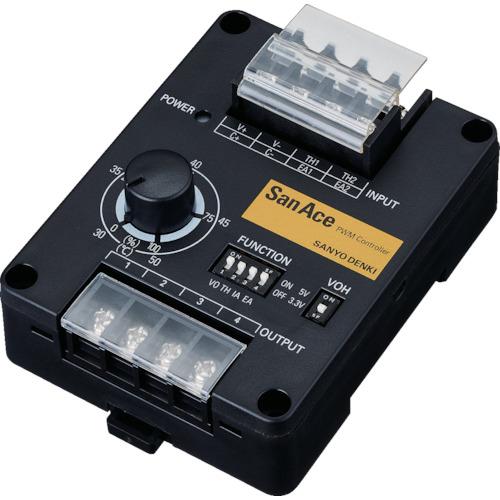 トラスコ中山 SanACE PWMコントローラ ボックスタイプ 9PC8666XS001
