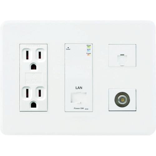 トラスコ中山 Abaniact 情報コンセント TEL/LAN/TV(4K8K対応)/Wi-F AC212VTLW02KIT