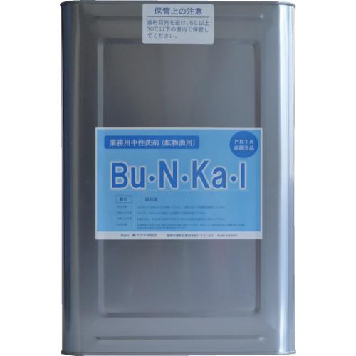 トラスコ中山 ヤナギ研究所 鉱物油用中性洗剤 Bu・N・Ka・I 18L缶 BU10K