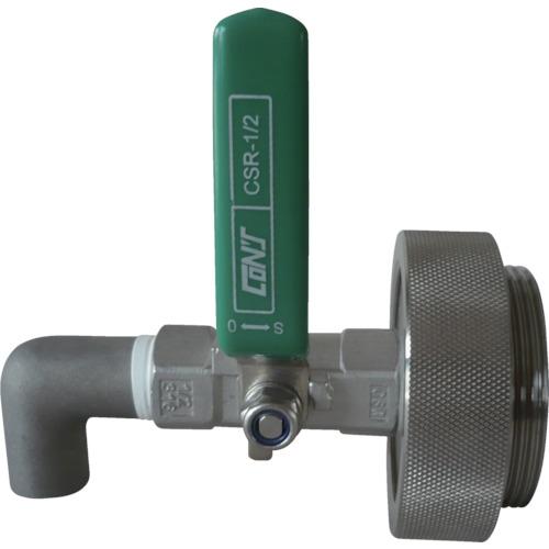 トラスコ中山 アクアシステム SUS製ドラム缶用コック DMY-20(G2側 大栓専用) DMY20