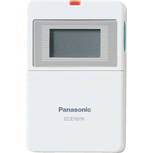 トラスコ中山 Panasonic ワイヤレスコール携帯受信器セット ECE161KP