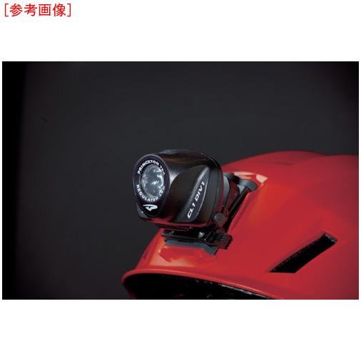 トラスコ中山 PRINCETON LEDヘッドライト EOS セカンド MPLS オレンジ EOS2MPLSOR