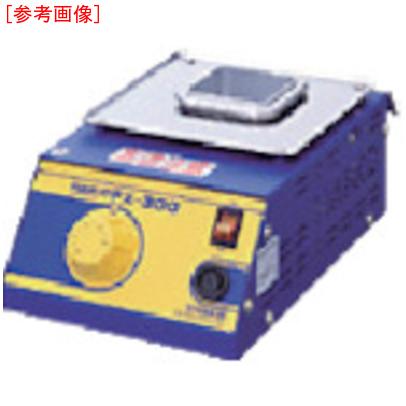 トラスコ中山 白光 ハッコーFX-300 100V 平型プラグ FX30001