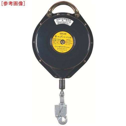 【送料込】 トラスコ中山 プラス KP25:家電のタンタンショップ TKK キーパー KP−25 (30~100kg/4×25m)-DIY・工具