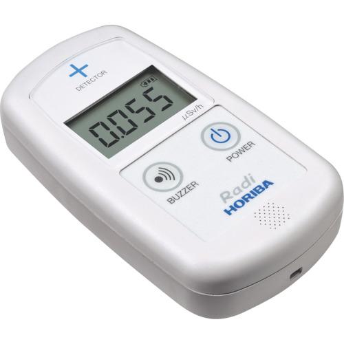 トラスコ中山 堀場 環境放射線モニター(シンチレーション式) 4987829600078