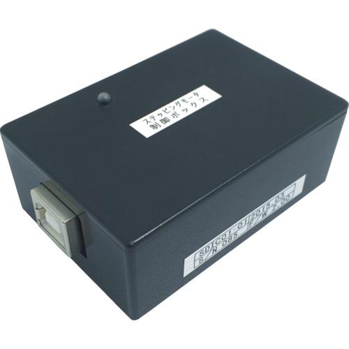 トラスコ中山 ICOMES ステッピングモータドライバーキット(USB5V) SDIC0101