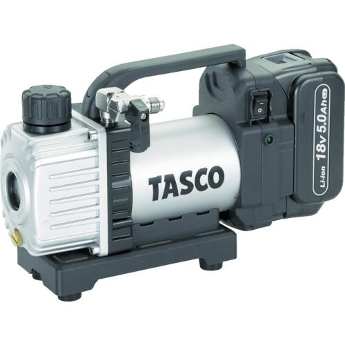 トラスコ中山 タスコ 省電力型ウルトラミニ充電式真空ポンプ標準セット TA150ZPN