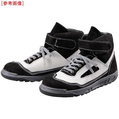 トラスコ中山 青木安全靴 ZR-21BW 24.5cm ZR21BW24.5