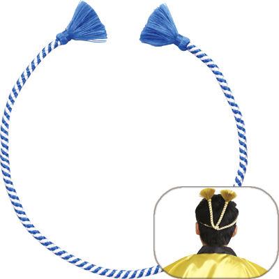 送料無料 最安値に挑戦 アーテック かんたんねじりはちまき 青 ●日本正規品● ATC-3371 白