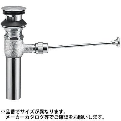 SANEI ポップアップ排水栓上部 H700-1X235 32 H700-1X235-32