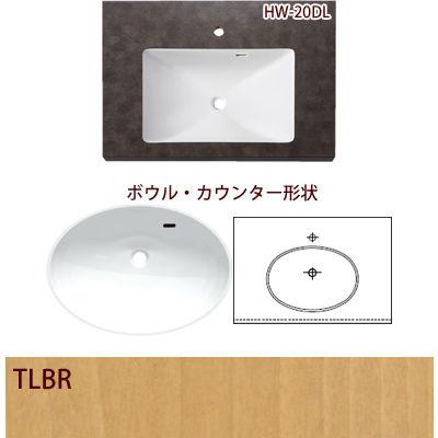 SANEI 洗面カウンター HW200 TLBR HW200-TLBR