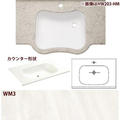 SANEI 洗面カウンター HW201 WM3 HW201-WM3