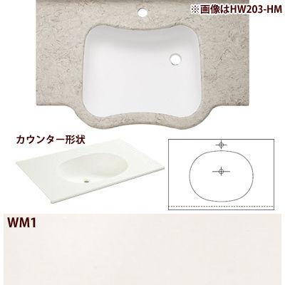 SANEI 洗面カウンター HW202 WM1 HW202-WM1