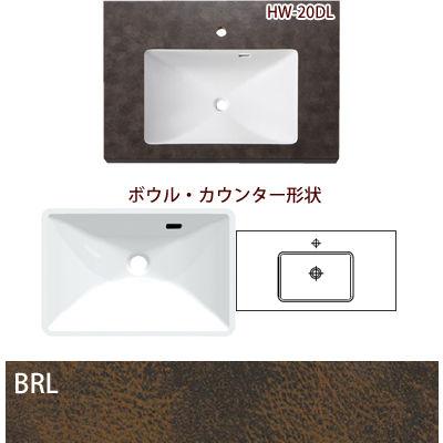 SANEI 手洗カウンター HW21 BRL HW21-BRL