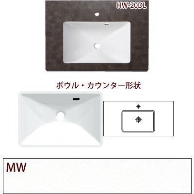 SANEI 手洗カウンター HW21 MW HW21-MW