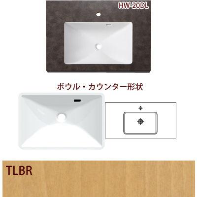 SANEI 手洗カウンター HW21 TLBR HW21-TLBR