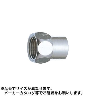 送料無料 SANEI ガイド付袋ナット お得 T134-20X20 (人気激安) T134 20X20