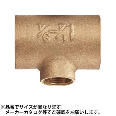 SANEI 砲金異径チーズ T770-1 50X50X25 T770-1-50X50X25