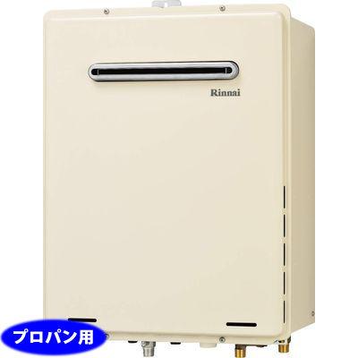 リンナイ 24号ガスふろ給湯器 屋外壁掛型(プロパンガス LPG) RUF-A2405AW(B)_LPG