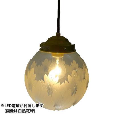 東京メタル LED洋風ペンダント照明(クリアー) PL-200LE