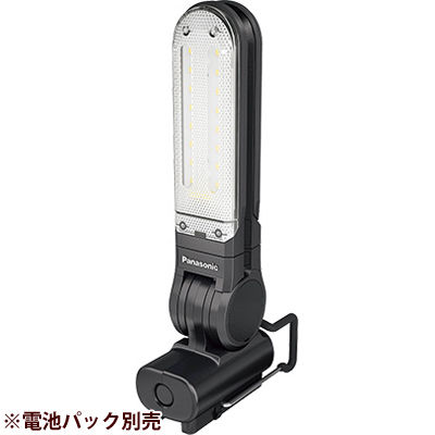 パナソニックエコソリューション 工事用充電LEDマルチライト(MGなし) EZ3720-B